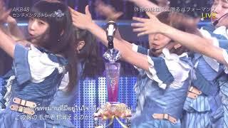 AKB48 - Sentimental train live @ Music day 53rd single [Thaisub]