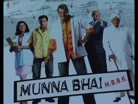 Anupama Chopra Videos