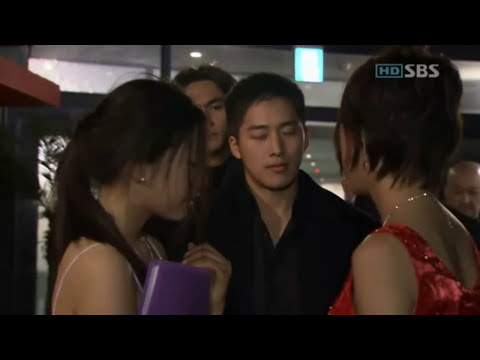 Tree of Heaven 8  cap 1-5  Sub Español