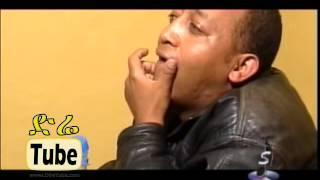 Comedian Daniel Kuncho [Very Funny Ethiopian Comedy]