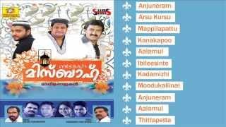 Misbah | Mappilapattukal | Malayalam