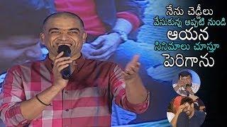 Dil Raju Speech | F2 Movie Team Media Interaction | Venkatesh | Daily Culture