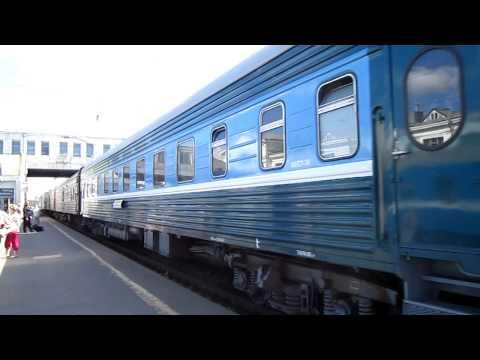 Посмотреть где находиться поезд