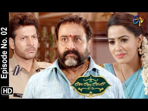 Lahiri Lahiri Lahirilo | 25th September 2018 | Full Episode No 02 | ETV Telugu