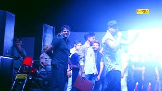 MD KD Live Show Rohtak 2017 | MD KD New Songs 2017 | MD KD Music | Maina Haryanvi Song 2017