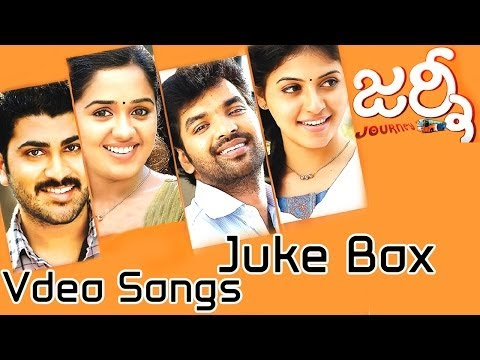 Journey Telugu Full  Movie Video Songs || Juke Box || Jai ||...