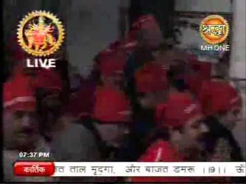 LIVE Aarti Maa Ambe ji ki (from Shree Vaishno Devi Darbaar)