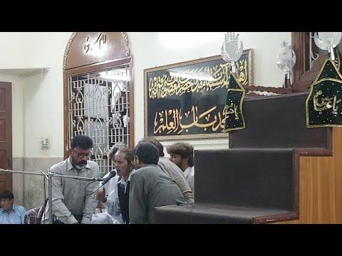 دس روزہ مجالس تفسیر قرآن کی تیسری مجلس
