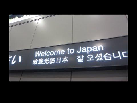 Japan VLOG #1 -  September 3, 2013