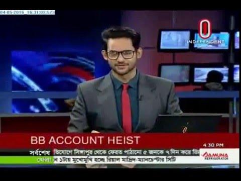 Independent TV English news by Shoron Rahman
