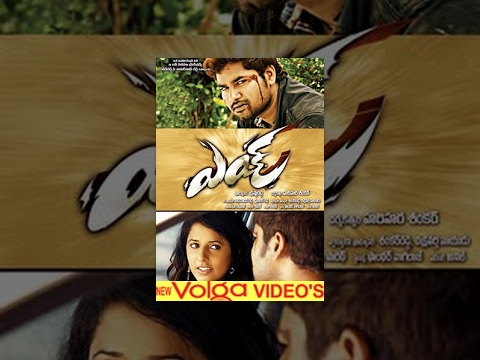 Eyy Full Length Telugu Movie || Full HD 1080p