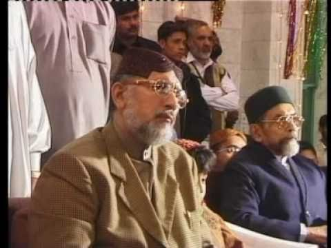 Favorite Naat Of Shaykh Ul Islam Dr. Muhammad Tahir Ul Qadri - Minhaj Naat Council video