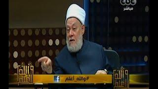 #والله_أعلم | د. علي جمعة : لابد من الاهتمام بتدريس اللغة العربية بما يتوافق مع عقلية العصر