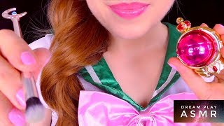 ★ASMR★ Your MAKEUP by 🌙Sailor Jupiter 🌙セーラームーン  | Dream Play ASMR