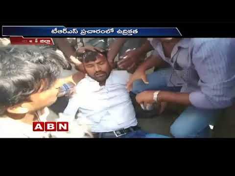TRS ప్రచారంలో ఉద్రికత్త | High tension in TRS Campaign | Kodangal | ABN Telugu