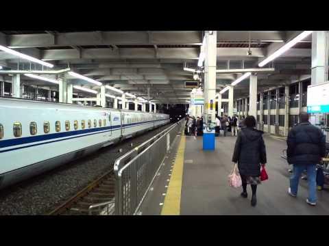 山陽新幹線N700系3000番台 のぞみ47号博多行き 広島駅到着
