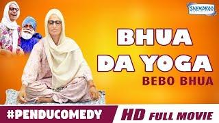 Pendu Comedy 2017   Bhua Da Yoga   Bebo Bhua   New punjabi Movies 2017