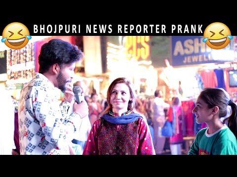 Behari (Bhojpuri) Funny News Reporter Prank | Lahori Prank Star