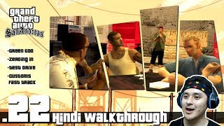 "GTA SAN ANDREAS (Hindi) Story Part 22 ""GRAND THEFT AUTO"" (PS4 Pro)"