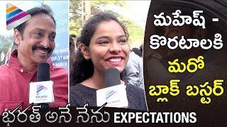 Bharat Ane Nenu Celebs and Public Expectations | Mahesh Babu | Kiara | #BharatAneNenu Public Talk