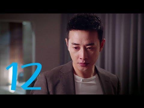 陸劇-真愛的謊言之【破冰者】-EP 12