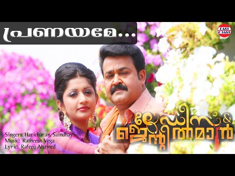 Pranayame: Ladies & Gentleman Malayalam Movie Official Song (hd) video