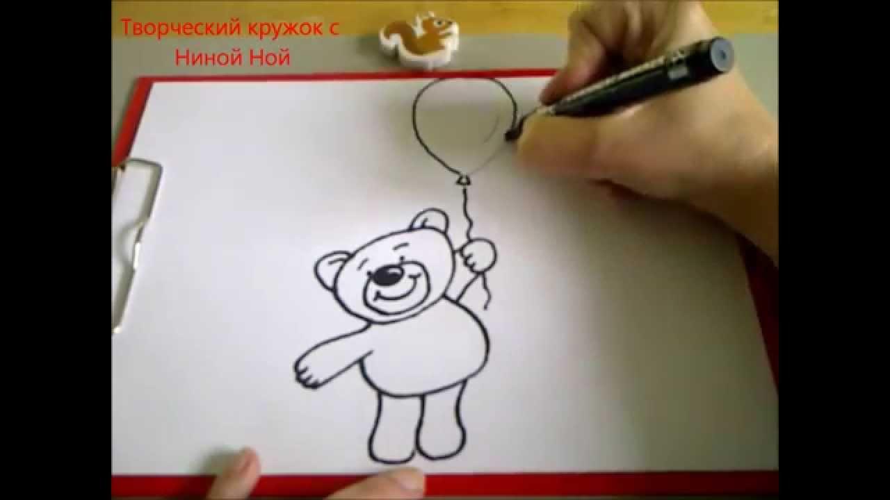 Учиться рисовать открытку на день рождения