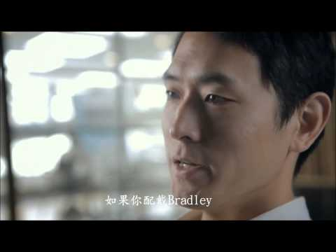 觸得到時間 - Story of the Bradley