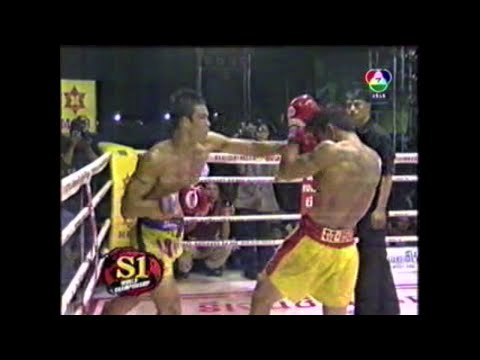 Lamsongkram Chuwattana vs Wanlop Sitpholek @ S-1 Kings Cup 2005