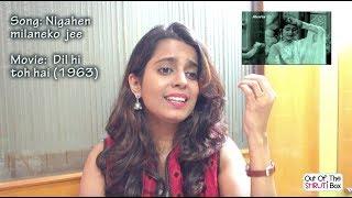 Raag Yaman and Bollywood songs (available with English Subtitles)