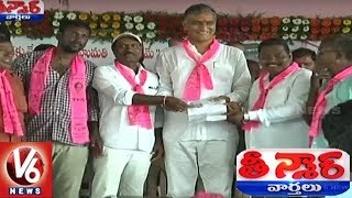 Siddipet People Pooling Money To Pay Security Deposit For Harish Rao Nomination | Teenmaar News