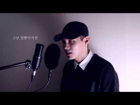 DMEANOR(디미너) - 그냥 두기로 COVER By 용주(YONGZOO)