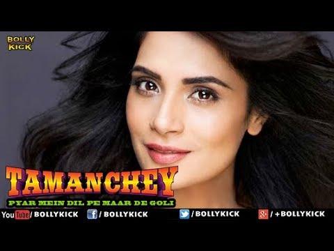 Tamanchey Full Movie | Hindi Movies 2017 Full Movie | Hindi Movies | Richa Chadda Full Movies