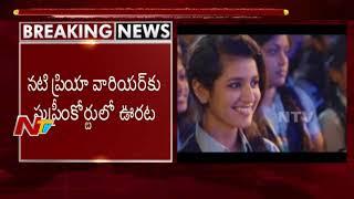 Supreme Court Stays Criminal Proceedings Against Priya Prakash Varrier || Oru Adaar Love