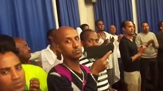 Eté Mushrayé | Ethiopia Orthodox Tewahedo Mezmur (Switzerland)