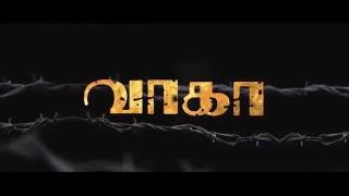 WAGAH official promo