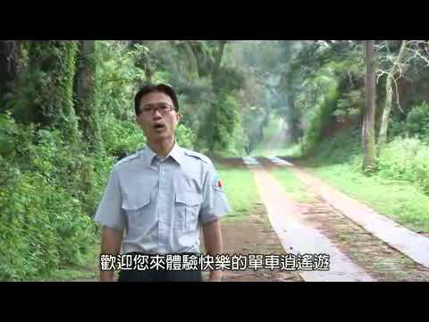 [行動解說員]金門國家公園-烈嶼車轍道與海岸據點