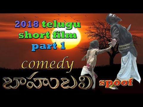 Bhahubali comedy spoof short film non stop comedy/support to young Director SS Pasha