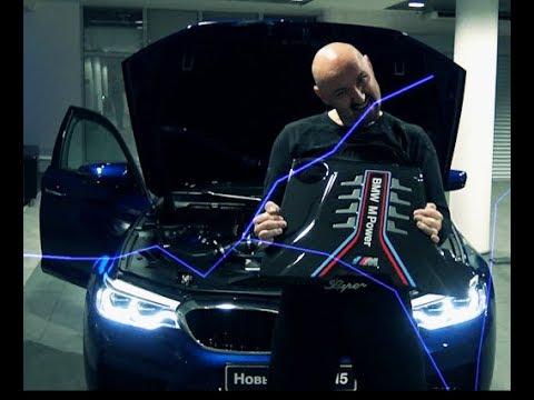 Новый BMW M5 F90 | Давидыч, вечер в хату | Не тест драйв обзор | 2018 bmw m5 |  4wd |  v8 auto show