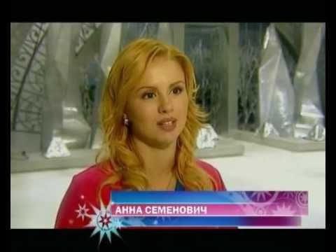 Анна Семенович Вячеслав Разбегаев Профайл Юмор 2006