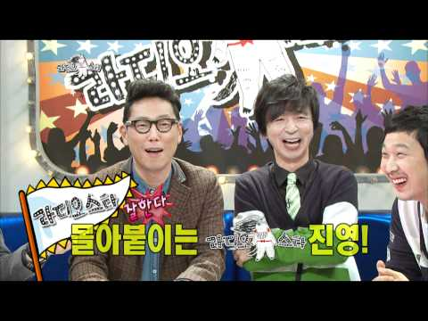 The Radio Star, Infinite Challenge, #06, 무한도전 20111102