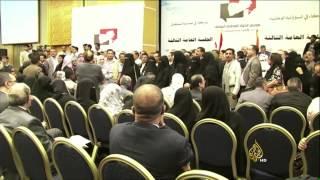 استقالة عبد ربه منصور هادي