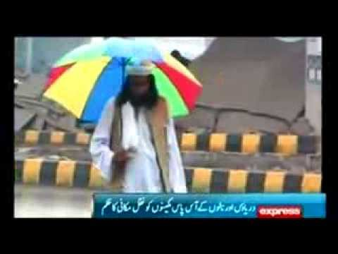 Peshawar braces for more rain, floods