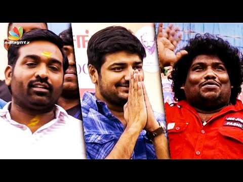 Vijay Sethupathi & Yogi Babu Attend Nadigar Sangam Meeting | Sathish | SV Sekar Speech