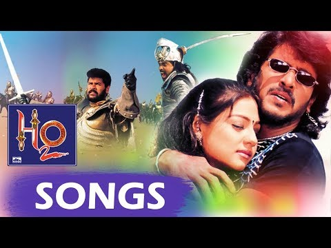 H20 - Songs Collection - Prabhu Deva - Priyanka - Upendra - Kannada Songs video