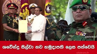 Major General Shavendra Silva appointed new Army Chief