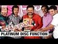 Chuttalabbayi Platinum Disc Function - Aadi, Namitha Pramod, Sai Kumar  || Veerabhadram Chowdary