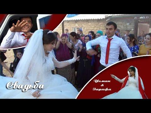 Свадьба в дагестане табасаранская