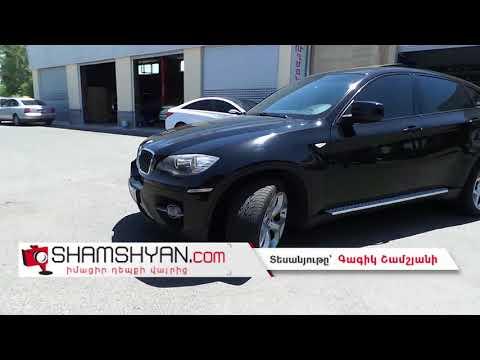Երիտասարդ կասկադյորի BMW X6-ը տեղափոխվեց Երևանի ԳԱԻ պլաշչադկա