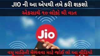 jio voice calling app 2019 | jio user news 2019 | jio Offer | jio phone 3 | jio latest news 2019